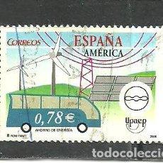 Sellos: ESPAÑA 2006 - EDIFIL NRO. 4275 - USADO - MARCA DE BOLIGRAFO. Lote 294966498