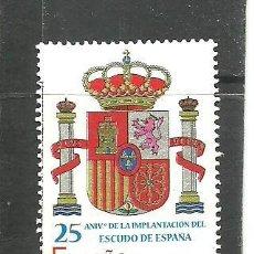 Sellos: ESPAÑA 2006 - EDIFIL NRO. 4284 - USADO -. Lote 294966753