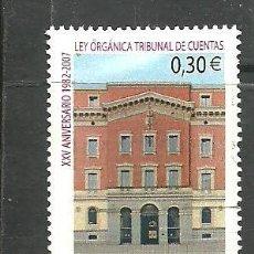 Sellos: ESPAÑA 2007 - EDIFIL NRO. 4332 - USADO -. Lote 294966898