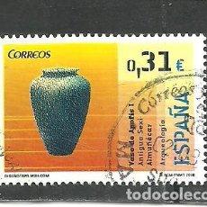 Sellos: ESPAÑA 2008 - EDIFIL NRO. 4396 - USADO -. Lote 294967038