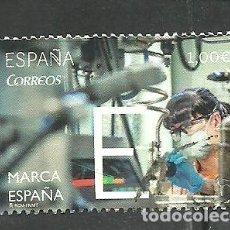 Sellos: ESPAÑA 2014 - EDIFIL NRO. 4878 - USADO -. Lote 294967478