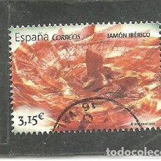 Sellos: ESPAÑA 2014 - EDIFIL NRO. 4885B - USADO -. Lote 294967538