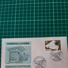 Sellos: HOMENAJE PRENSA BARCELONA 1981 EDIFIL 2610 MATASELLO. Lote 295000043