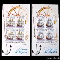 Selos: HB 3352-3353, SERIE NUEVA, SIN CH., MISMA NUMERACIÓN, FOTO ESTÁNDAR. BARCOS.. Lote 295008918