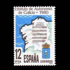 Sellos: EDIFIL 2611 NUEVO SIN CHARNELA MNH ** 1981 PROMULGACIÓN DEL ESTATUTO DE AUTONOMÍA DE GALICIA. Lote 295280013
