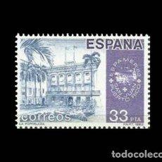 Sellos: EDIFIL 2673 NUEVO SIN CHARNELA MNH ** 1982 AMÉRICA - ESPAÑA. Lote 295280028