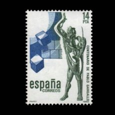 Sellos: EDIFIL 2683 NUEVO SIN CHARNELA MNH ** 1982 CENTENARIO DEL NACIMIENTO DEL ESCULTOR PABLO GARGALLO. Lote 295280053