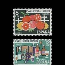 Sellos: EDIFIL 2626-2628 NUEVOS SIN CHARNELA MNH ** 1981 ESPAÑA EXPORTA. Lote 295280063