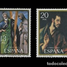 Sellos: EDIFIL 2666-2667 NUEVOS SIN CHARNELA MNH ** 1982 HOMENAJE A EL GRECO. Lote 295280103