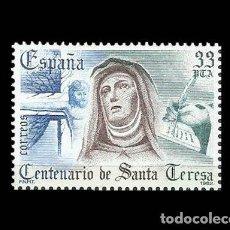 Sellos: EDIFIL 2674 NUEVO SIN CHARNELA MNH ** 1982 SANTA TERESA DE ÁVILA. Lote 295280113