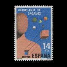 Sellos: EDIFIL 2669 NUEVO SIN CHARNELA MNH ** 1982 TRANSPLANTE DE ÓRGANOS. Lote 295280118