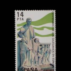 Sellos: EDIFIL 2684 NUEVO SIN CHARNELA MNH ** 1982 PADRES SALESIANOS. Lote 295280128