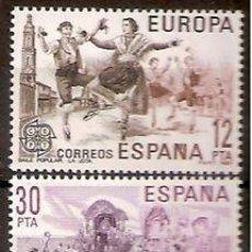 Sellos: ESPAÑA 1981 (2615-2616) EUROPA (NUEVO). Lote 295331983