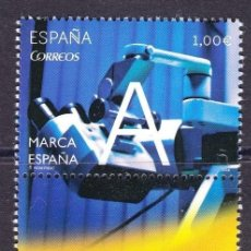 Selos: ESPAÑA 2014. MARCA ESPAÑA A AVANCE. Lote 295483903