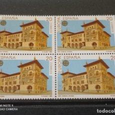 Sellos: BLOQUE DE 4 ESPAÑA, 1990 EDIFIL Nº3058 EUROPA (C.E.P.T.), EDIFICIOS POSTALES. Lote 295505088