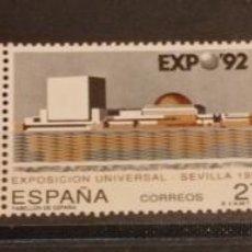 Sellos: ESPAÑA EN TIRA DE 3 SELLOS EDIFIL 3155, AÑO 1992 EXPO 92 SEVILLA. PABELLÓN ESPAÑA. Lote 295527688