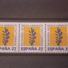 Sellos: ESPAÑA EN TIRA DE 3 SELLOS JUAN CARLOS I - EDIFIL 3210 - 1992 - DIA MUNDIAL DEL MEDIO AMBIENTE. Lote 295567133