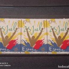 Sellos: ESPAÑA EN TIRA DE 3 SELLOS 1992.-EDIFIL 3214- NUEVO. Lote 295581828