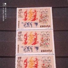 Sellos: ESPAÑA EN TIRA DE 3 SELLOS 1991 EDIFIL 3107. BLOQUE DE SEIS. DISEÑO INFANTIL. Lote 295582023