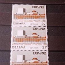 Sellos: ESPAÑA EN TIRA DE 3 SELLOS EDIFIL 3155, AÑO 1992 EXPO 92 SEVILLA. PABELLÓN ESPAÑA. Lote 295584028