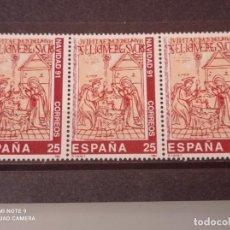 Sellos: ESPAÑA EN TIRA DE 3 SELLOS 1991 EDIFIL 3142. NAVIDAD - NACIMIENTO DE CRISTO.. Lote 295585818