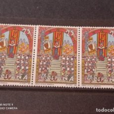 Sellos: ESPAÑA EN TIRA DE 3 SELLOS 1991 EDIFIL 3126 ORFEO CATALA. Lote 295586788
