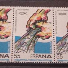 Sellos: ESPAÑA EN TIRA DE 3 SELLOS 1991 EDIFIL 3133 EXPOSICIÓN MUNDIAL DE PESCA. Lote 295589423