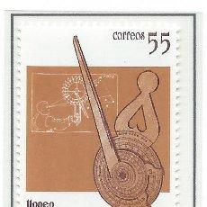 Sellos: 1991. ESPAÑA. EDIFIL 3141**MNH. AMÉRICA UPAEP. NAVEGACIÓN. NOCTURLABIO.. Lote 295691328