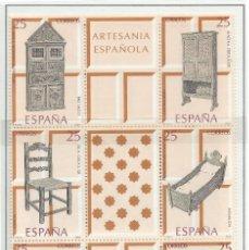 Sellos: 1991. ESPAÑA. EDIFIL 3127/32**MNH. ARTESANÍA ESPAÑOLA. MUEBLES.. Lote 295692613