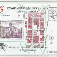 Sellos: 1991. ESPAÑA. EDIFIL HOJITA 3109**MNH. GRANADA'92. SANTA FE, CUNA DE LA HISPANIDAD. V CENTENARIO.. Lote 295698268