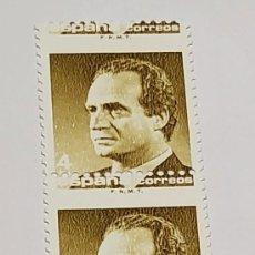 Sellos: PAREJA SELLOS ESPAÑA DE 1986.VARIEDAD CATALOGO FILABO 2831B.NUEVOS SIN FIJASELLOS.. Lote 295723138