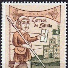 Sellos: ESPAÑA 1981 (2621) DIA DEL SELLO (NUEVO). Lote 295842003