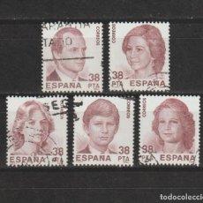 Sellos: ESPAÑA. Nº 2749/53. AÑO 1984. EXPO. MUNDIAL FILATELIA ESPAÑA'84. USADO.. Lote 295853993