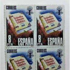 Sellos: SELLOS ESPAÑA 1979 SERIE EST. DE AUTONOMIA PAIS VASCO - EDIFIL 2547 (COMPLETA) NUEVOS EN BLOQUE DE 4. Lote 295868858