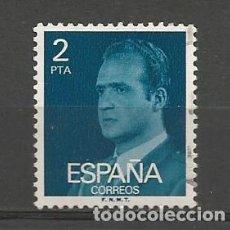 Sellos: ESPAÑA. Nº 2345. AÑO 1976. JUAN CARLOS I. USADO.. Lote 295875873