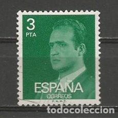Sellos: ESPAÑA. Nº 2346. AÑO 1976. JUAN CARLOS I. USADO.. Lote 295875943