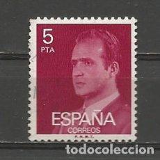 Sellos: ESPAÑA. Nº 2347. AÑO 1976. JUAN CARLOS I. USADO.. Lote 295876013