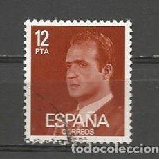Sellos: ESPAÑA. Nº 2349. AÑO 1976. JUAN CARLOS I. USADO.. Lote 295876103