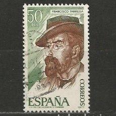 Timbres: ESPAÑA. Nº 2401. AÑO 1977. PERSONAJES ESPAÑOLES. USADO.. Lote 295878938
