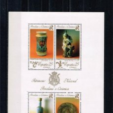 Sellos: ESPAÑA 1991 - EDIFIL 3115** - PATRIMONIO ARTÍSTICO NACIONAL - PORCELANA Y CERÁMICA. Lote 295920013
