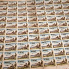 Sellos: SERIE DE SELLOS 8 PTAS. FUERZAS ARMADAS 1980. Lote 295955268