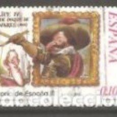 Sellos: ESPAÑA 2002. CORRESPONDENCIA EPISTOLAR ESCOLAR. FELIPEIV. CONDE DUQUE OLIVAR. EDIFIL Nº 3913. USADO.. Lote 296013313
