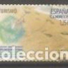 Sellos: ESPAÑA 2017. AÑO INTERNACIONAL DEL TURISMO. EDIFIL Nº 5114. USADO.. Lote 296015148