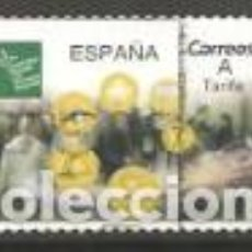 Sellos: ESPAÑA 2019. 40 ANIVERSARIO DE LA SEGURIDAD SOCIAL. EDIFIL Nº 4253. USADO.. Lote 296015438
