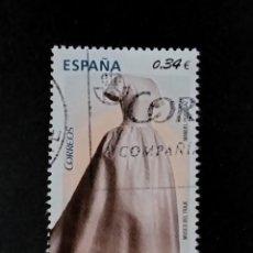 Sellos: SELLO ESPAÑA EDIFIL 4605A- MODA ESPAÑOLA. Lote 296043603