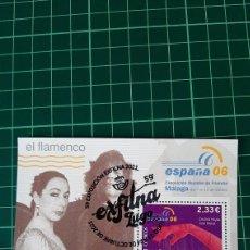 Sellos: EXFILMA LUGO 2021 MATASELLO EDIFIL EL FLAMENCO ESPAÑA 2006 MÁLAGA USADO LUJO. Lote 296556268