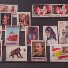 Sellos: SELLOS NUEVOS AÑOS 90. ESPAÑA VARIADOS.PRIMATES. Lote 296688208