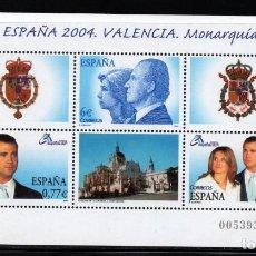 Sellos: ESPAÑA 4087** - AÑO 2004 - ESPAÑA 2004, EXPOSICION FILATÉLICA MUNDIAL - FAMILIA REAL. Lote 296712408