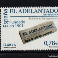 Sellos: ESPAÑA 4352** - AÑO 2007 - DIARIOS CENTENARIOS - EL ADELANTADO DE SEGOVIA. Lote 296712738
