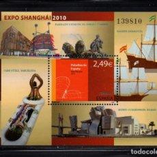 Sellos: ESPAÑA 4560** - AÑO 2010 - EXPOSICIÓN UNIVERSAL DE SHANGAI 2010 - PABELLÓN ESPAÑOL. Lote 296713573